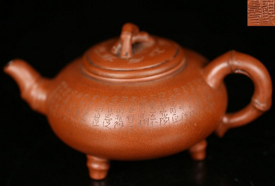 A ZISHA 'GU JING ZHOU' MARK POT