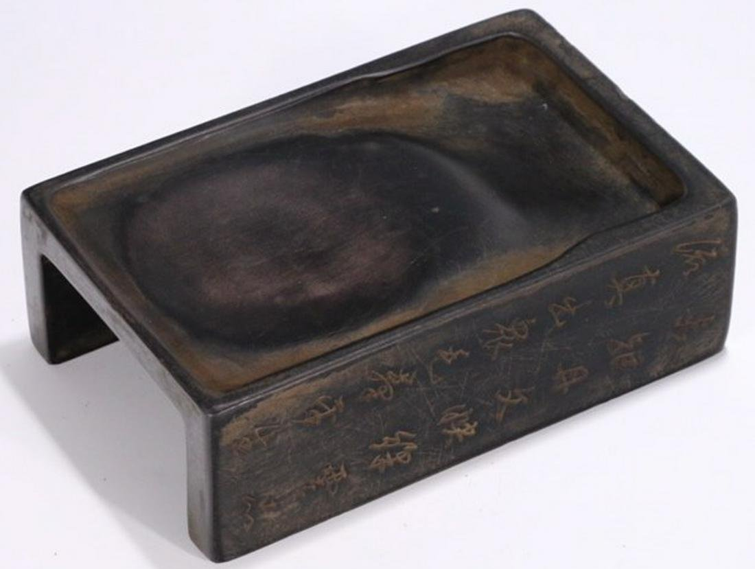 A DUAN STONE CARVED SCRIPTURE PATTERN INK SLAB