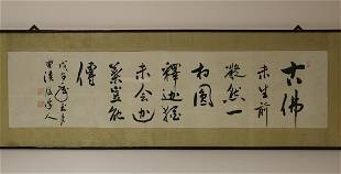 CALLIGRAPHY AND PAINTING