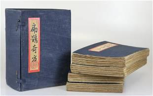A BIAN QUE PRESCRIPTION 4 BOOKS