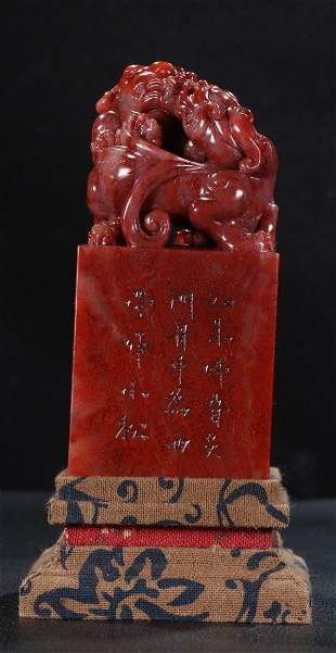 SHOUSHAN STONE SEAL CARVED WITH BEAST&POETRY