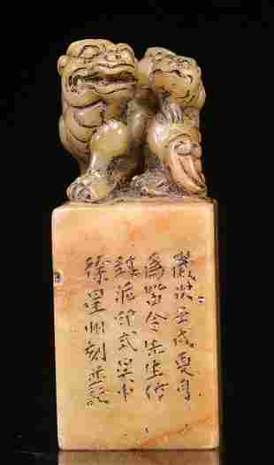 SOAPSTONE LION SEAL