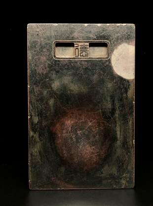 ZHAOZHIQIAN MARK DUAN STONE POETRY PATTERN INK SLAB