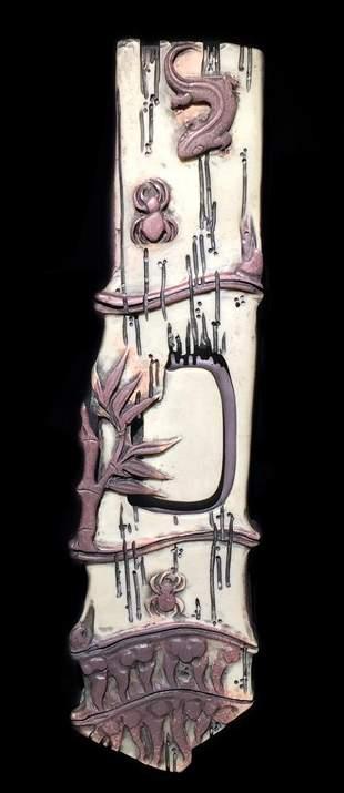 PURPLE ROBE JADE STONE BAMBOO PATTERN INK SLAB