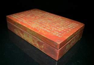 SONGHUA STONE SCRIPTURE PATTERN INK SLAB