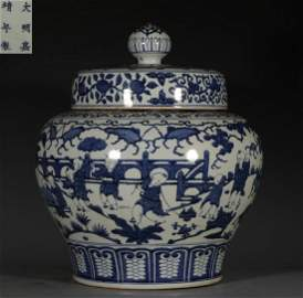 DAMINGJIAJINGNIANZHI MARK BLUE&WHITE GLAZE JAR