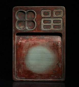 SONGHUA STONE CARVED INKSTONE