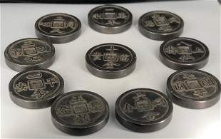 SET OF DUAN STONE CARVED INKSTONE