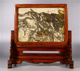 RED WOOD WITH MARBLE SCREEN