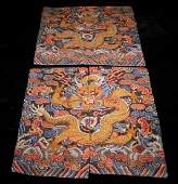 PAIR OF DRAGON PATTERN EMBROIDERY