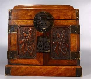 HUANGHUALI WOOD AUSPICIOUS PATTERN BOX
