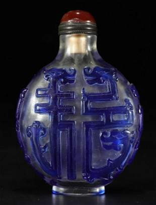 GLASS CARVED SNUFF BOTTLE