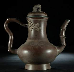 ZISHA WRAPPED WITH SILVER POT