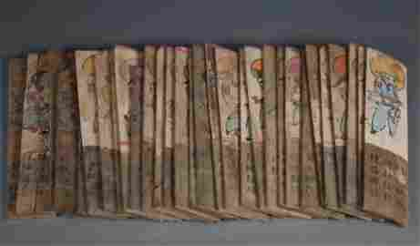 SET OF WOOD CARVED FIGURE PATTERN BOARDS (30PIECES)
