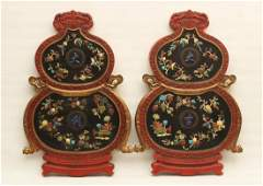 PAIR OF ZITAN WOOD LACQUER GOURD SHAPED SCREENS