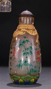GLASS WITH GILT DECORATED SNUFF BOTTLE