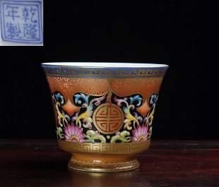 QIANLONG MARK PORCELAIN CUP WITH FLORAL PATTERN
