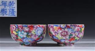 PAIR OF FAMILLE ROSE GLAZE CUPS