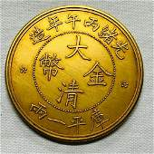 GOLD CAST DRAGON PATTERN COIN