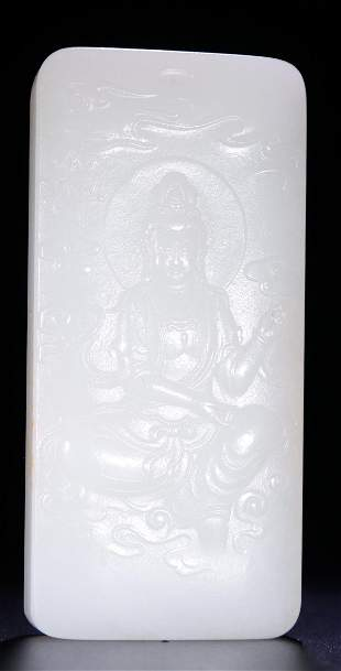 HETIAN JADE CARVED GUANYIN BUDDH PATTERN TABLET