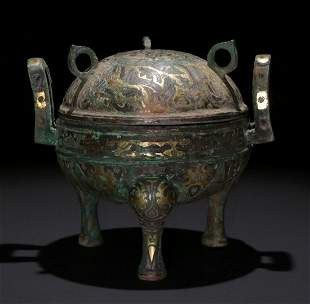 COPPER WITH GOLD CARVED CENSER