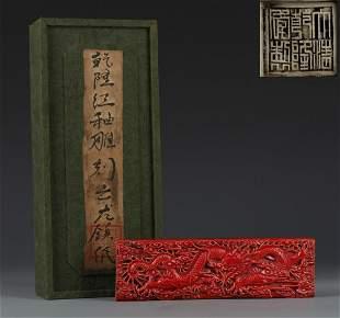 QIANLONG MARK RED GLAZE PAPERWEIGHT