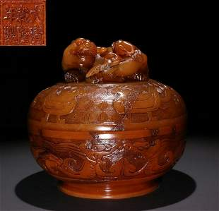 QIANLONG MARK TIANHUANG STONE CARVED DRAGON BOX
