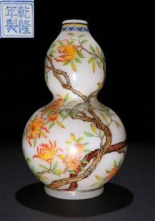 QIANLONG MARK GLASS CARVED FLOWER PATTERN VASE