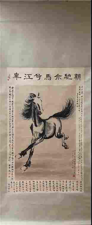 XU BEIHONG HORSE PATTERN PAINTING