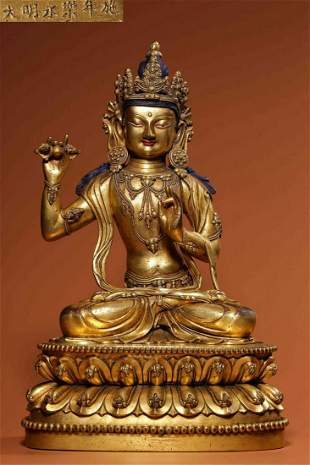 YONGLE MARK GILT BRONZE BUDDHA STATUE