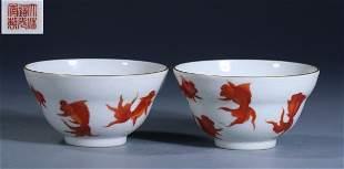 DAOGUANG MARK GUAN YAO GLAZE FISH PATTERN CUPS PAIR