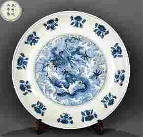 CHENGHUA MARK BLUE&WHITE DRAGON PATTERN DISH