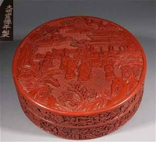 XUANDE MARK RED LACQUER FIGURE STORY PATTERN BOX