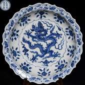 XUANDE MARK BLUE WHITE GLAZE DRAGON PATTERN PLATE