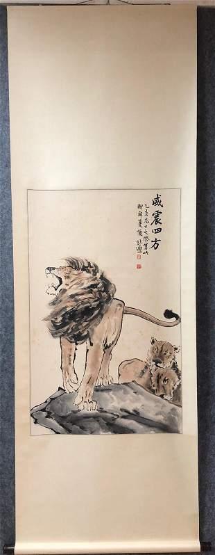 XU BEIHONG LION PATTERN PAINTING