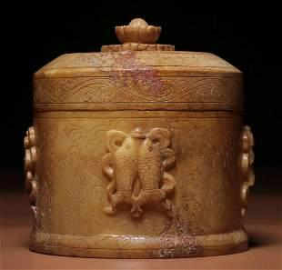 HETIAN YELLOW JADE CARVED SARIRA BOX