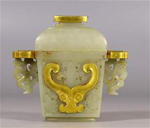 HETIAN JADE WITH GOLD CARVED JAR