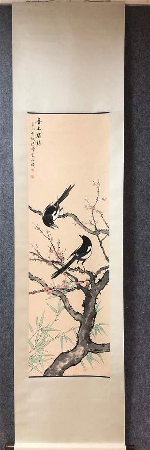 XU BEIHONG BIRD PATTERN PAINTING