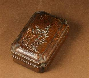 BAMBOO CARVED FLORAL PATTERN BOX