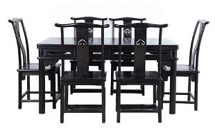 ZITAN WOOD CARVED TABLE & CHAIRS SET