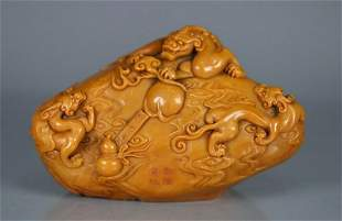 QIANLONG TIANHUANG STONE CARVED SEAL