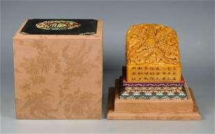 QIANLONG MARK TIANHUANG STONE CARVED SEAL