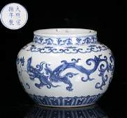 XUANDE MARK BLUE&WHITE GLAZE DRAGON PATTERN JAR