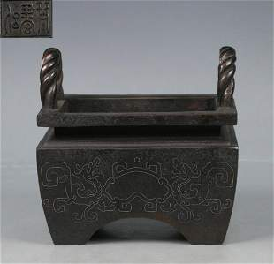 QINSHULV MARK COPPER CENSER WITH BEAST PATTERN