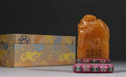 YEZHOU CARVED TIANHUANG STONE SEAL WITH DRAGON PATTERN
