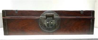 HUANGHUALI WOOD CARVED BOOK SUITCASE