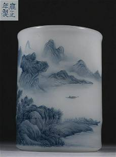 YONGZHENG MARK GLASS LANDSCAPE BRUSH POT