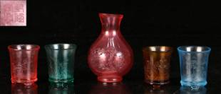 QIANLONG MARK GLASS CARVED WINE CUPS SET