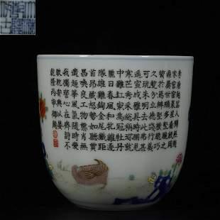 QIANLONG MARK FAMILLE ROSE GLAZE CUP