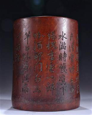 BAMBOO CARVED POETRY PATTERN BRUSH POT